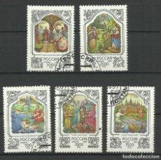 Francobolli: RUSIA 1997 - (USADO) SERIE COMPLETA. Lote 124739467