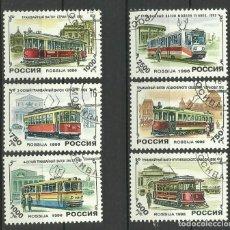 Sellos: RUSIA 1996-(USADO) SERIE COMPLETA. Lote 124746535