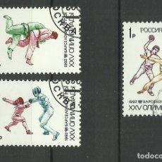 Sellos: RUSIA 1992 -(USADO) SERIE COMPLETA. Lote 124753851