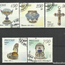Sellos: RUSIA 1995-(USADO) SERIE COMPLETA. Lote 124760571