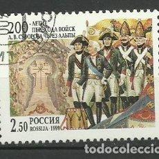 Francobolli: RUSIA 1999 -(USADO). Lote 125029991