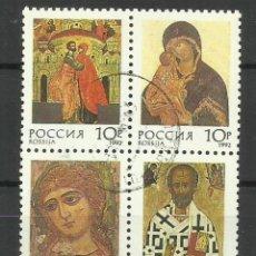 Sellos: RUSIA 1992- SERIE COMPLETA USADO. Lote 125147159