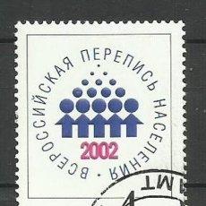 Sellos: RUSIA 2002 SERIE COMPLETA - USADO. Lote 125149083