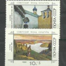 Sellos: RUSIA 1990 - SERIE COMPLETA- NUEVA. Lote 125152347
