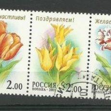 Sellos: RUSIA 20010--SERIE COMPLETA- USADA. Lote 125152563