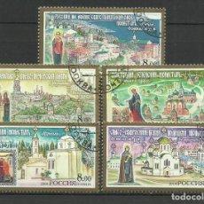 Francobolli: RUSIA 2004 - LOTE COMPLETO. Lote 125161367