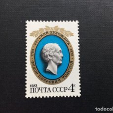 Sellos: RUSIA Nº YVERT 4972*** AÑO 1983. BICENTENARIO NACIMIENTO ESCULTOR FEDOR PETROVITCH TOLSTOI. Lote 195438180