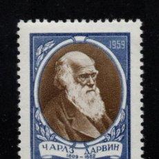 Sellos: RUSIA 2144** - AÑO 1959 - 150º ANIVERSARIO DEL NACIMIENTO DE CHARLES DARWIN. Lote 127650383