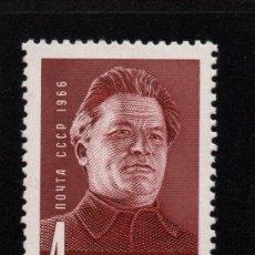 Sellos: RUSIA 3084** - AÑO 1966 - 80º ANIVERSARIO DEL NACIMIENTO DE S. M. KIROV. Lote 127650843