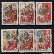 Sellos: RUSIA 2104/09** - AÑO 1958 - 40º ANIVERSARIO DE KOMSOMOLS. Lote 127756003