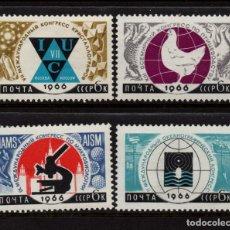 Sellos: RUSIA 3056/59** - AÑO 1966 - CONGRESOS INTERNACIONALES. Lote 127756227