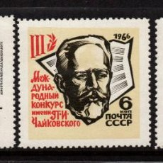 Sellos: RUSIA 3099/101** - AÑO 1966 - MUSICA - CONCURSO INTERNACIONAL TCHAIKOVSKI. Lote 127756603