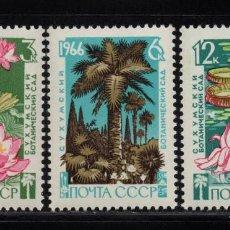 Sellos: RUSIA 3117/19** - AÑO 1966 - FLORA - CENTENARIO DEL JARDIN BOTANICO DE SOUKHOUMI. Lote 127756803