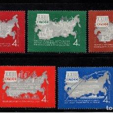 Sellos: RUSIA 3146/50** - AÑO 1966 - CONGRESO DEL PARTIDO. Lote 127756883