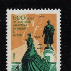 Sellos: RUSIA 3153** - AÑO 1966 - 5º CENTENARIO DEL VIAJE DE NITIKINE A INDIA. Lote 127757035