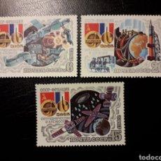 Sellos: RUSIA (URSS). YVERT 4922/4. SERIE COMPLETA NUEVA SIN CHARNELA. ESPACIO. ASTROFILATELIA.. Lote 127891786