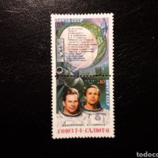Sellos: RUSIA (URSS). YVERT 4857/8. SERIE COMPLETA NUEVA SIN CHARNELA. ESPACIO. ASTROFILATELIA.. Lote 127891811