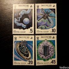 Sellos: RUSIA (URSS). YVERT 5191/4. SERIE COMPLETA NUEVA SIN CHARNELA. ESPACIO. ASTROFILATELIA.. Lote 127891815