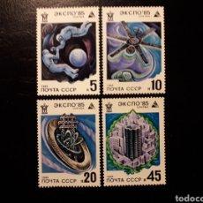 Sellos: RUSIA (URSS). YVERT 5191/4. SERIE COMPLETA NUEVA CON CHARNELA. ESPACIO. ASTROFILATELIA.. Lote 127891834