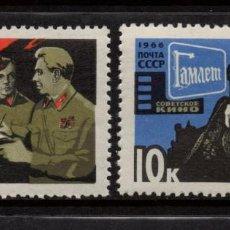 Briefmarken - RUSIA 3071/72** - AÑO 1966 - CINE SOVIETICO - 128255347