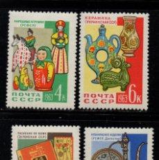 Francobolli: RUSIA 2632/35** - AÑO 1963 - ARTESANIA, ARTE DECORATIVO. Lote 130779716