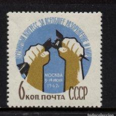 Sellos: RUSIA 2542** - AÑO 1962 - CONGRESO POR LA PAZ Y EL DESARME. Lote 131715098