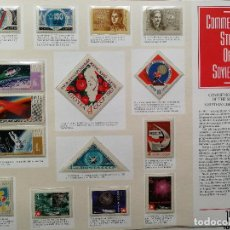 Sellos: COMMEMORATIVE STAMPS OF THE SOVIET UNION 1967. Lote 132333354