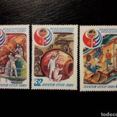 Sellos: RUSIA (URSS). YVERT 4733/5. SERIE COMPLETA NUEVA SIN CHARNELA. ESPACIO.. Lote 132747799