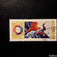 Sellos: RUSIA (URSS). YVERT 4144. SERIE COMPLETA USADA. ESPACIO.. Lote 132856799