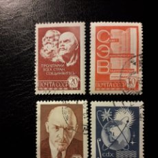 Sellos: RUSIA (URSS). YVERT 4270/3. SERIE COMPLETA USADA. LENIN. MARX Y ENGELS.. Lote 133079190
