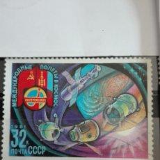 Sellos: SELLO UNION SOVIETICA CCPP RUSIA AÑO 1978. CON MATASELLO. ESPACIO. Lote 133322895