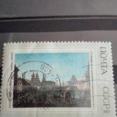 Sellos: SELLO UNION SOVIETICA CCPP RUSIA AÑO 1972. CON MATASELLO. PINTURA. Lote 133322949