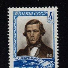 Sellos: RUSIA 2388** - AÑO 1961 - 125º ANIVERSARIO DEL NACIMIENTO DEL ESCRITOR N.A. DOBROLIOUBOV. Lote 133550358