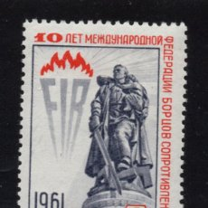 Sellos: RUSIA 2466** - AÑO 1961 - 10º ANIVERSARIO DE LA FEDERACION INTERNACIONAL DE LA RESISTENCIA. Lote 133550506