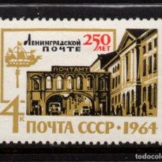 Sellos: RUSIA 2835** - AÑO 1964 - 250º ANIVERSARIO DEL CORREO DE LENINGRADO. Lote 133552278