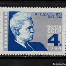 Sellos: RUSIA 2885** - AÑO 1964 - 70º ANIVERSARIO DEL NACIMIENTO DEL CINEASTA A.P. DOVJENKO. Lote 133552462
