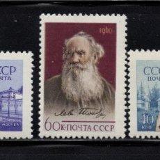 Sellos: RUSIA 2346/48** - AÑO 1960 - 50º ANIVERSARIO DE LA MUERTE DEL ESCRITOT LEON TOLSTOI. Lote 133643186