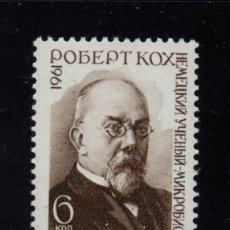 Sellos: RUSIA 2397** - AÑO 1961 - 50º ANIVERSARIO DE LA MUERTE DE ROBERT KOCH. Lote 133643506