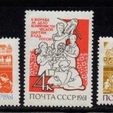 Sellos: RUSIA 2409/11** - AÑO 1961 - DIA INTERNACIONAL DE LA INFANCIA. Lote 133643622