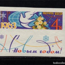 Sellos: RUSIA 2607** SIN DENTAR - AÑO 1962 - AÑO NUEVO. Lote 133644814