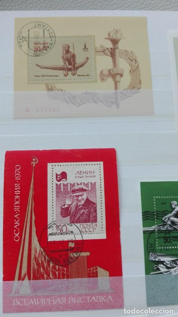 Sellos: Bonito lote de hojas bloque y sellos nuevos de Rusia - Foto 2 - 133660138