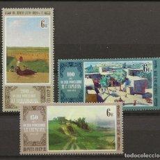Sellos: R43/ RUSIA 4672/74 **, 1980. Lote 134860582