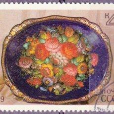 Sellos: 1979 - RUSIA - ARTESANIA - BANDEJA PINTADA D ZHOSTOVO - YVERT 4599. Lote 135393390