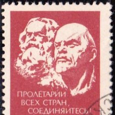 Sellos: 1976 - RUSIA - MARX Y LENIN - YVERT 4270. Lote 135480742