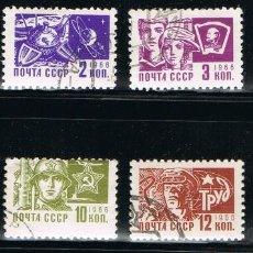 Sellos: RUSIA - LOTE DE 8 SELLOS - VARIOS (USADO) LOTE 44. Lote 136259086