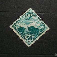Sellos: RUSIA/TUVA-1934-Y&T PA 6*(MH). Lote 137099094