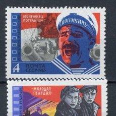 Sellos: RUSIA 1965 IVERT 3011/13 *** CINE - PELICULAS SOVIETICAS. Lote 137436906