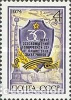 RUSIA 1974 - 30 ANIVERSARIO DE LA LIBERACION DE BIELORUSIA - YVERT Nº 4047** (Sellos - Extranjero - Europa - Rusia)