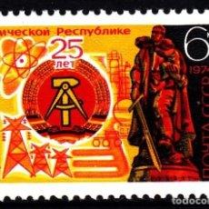 Sellos: RUSIA 1974 - 30 ANIVERSARIO DE LA REPUBLICA DEMOCRATICA ALEMANA - YVERT Nº 4080**. Lote 139751090