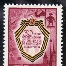 Sellos: RUSIA 1974 - 50 ANIVERSARIO DE LA LIBERACION DE ESTONIA. - YVERT Nº 4093**. Lote 139753170